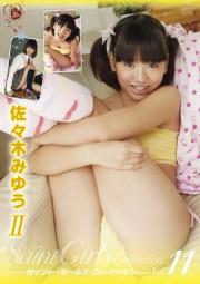 セイント・ガールズ・コレクション Vol.11  佐々木みゆうⅡ/ 佐々木みゆう