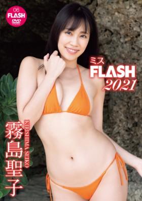 【特典】ミスFLASH2021/霧島聖子 *サインチェキ 表紙画像