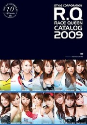 Style Corporation Race Queen Catalog 2009
