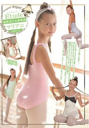 Etude 東欧美少女倶楽部 vol.15 マリア Part2