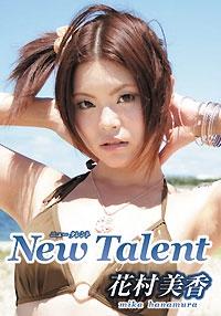 New Talent 花村美香