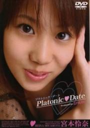 Platonic Date 宮本怜奈