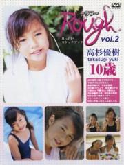 Rough vol.2 高杉優樹 10歳