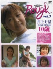 Rough vol.3 井上七星 10歳