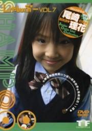 しゃんぷー Vol.7 尾崎理花