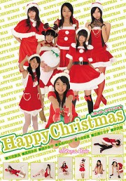 ☆はっぴークリスマス★