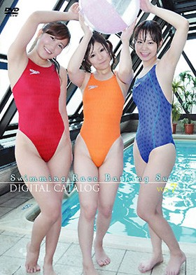 競泳水着デジタルカタログ 7 表紙画像