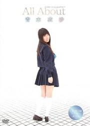 All About ~time to say good-by~ 本編DVD+CD-ROM写真集 2枚組み 青木衣沙
