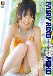 FAIRY RING みく(miku)