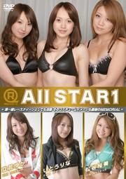 RQメジャーズ All STAR 1 立花ゆか×いとうりな×松谷裕美