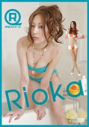 RQメジャーズ Rioka