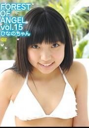 FOREST OF ANGEL Vol.15 ひなのちゃん