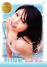 with love 多田瑞穂 Disc.1