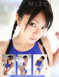 多田瑞穂 競泳水着で登場! 表紙画像