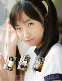 姫咲友梨香  体操服