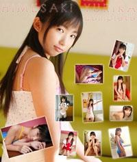 姫咲友梨香  コンプリート 表紙画像