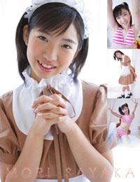 森彩香 メイド服&ピンクストライプビキニ 表紙画像