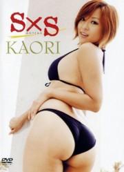 S×S KAORI