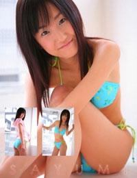 さゆみ 水色のビキニ 表紙画像