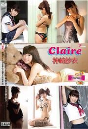 Claire 神崎紗衣