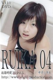 RUIKA 04 中学1年生