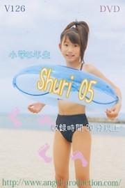 小学5年生 Shuri 05