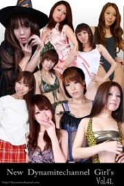 Dynamite Channel Gals Vol.41