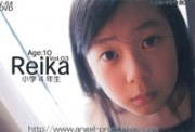 Reika 小学4年生 Vol.02