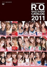 STYLE CORPORATION RACE QUEEN CATALOG 2011
