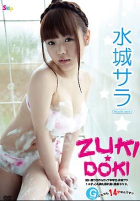 【特典】ZUKI☆DOKI 水城サラ *生写真4枚