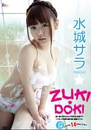 <DL半額><18日まで>【特典】ZUKI☆DOKI 水城サラ *生写真4枚
