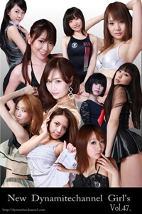 Dynamite Channel Gals Vol.47