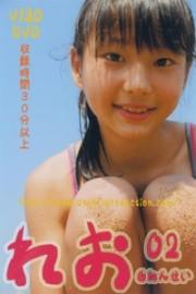 れお 小学6年生 02