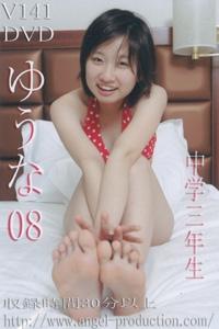 ゆうな 中学3年生 08