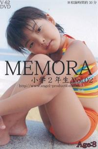 MEMORA 小学2年生 Vol.02