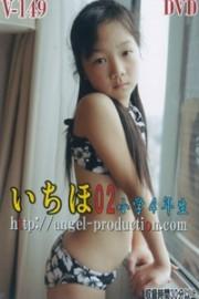 いちほ 小学4年生 02