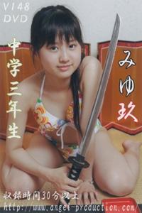 みゆ 中学3年生 09