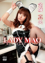 LADY MAO 金城真央