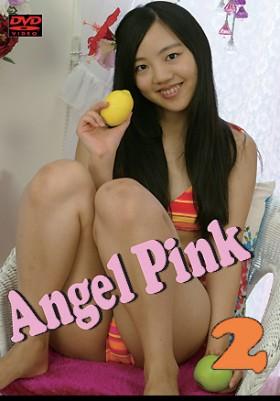 Angel Pink 2 Haruka