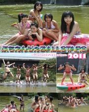 ぷちえんじぇるALLSTARS 2011