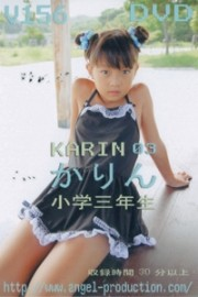 かりん 小学3年生 03