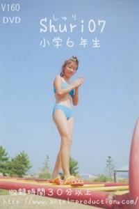 Shuri 小学6年生 07