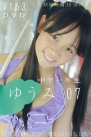 ゆうみ 中学1年生 Vol.06