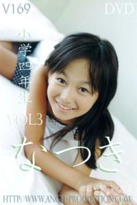 なつき 小学4年生 Vol.03