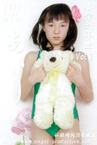 あいり 小学6年生 Vol.02