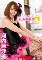 【特典】Masami s HAPPY smile 河内麻沙美 *サインジャケット