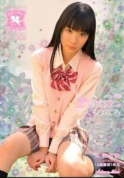 末永みゆ エンジェルラブリーホワイトシリーズVOL.2 ピンク編
