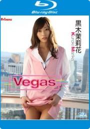 Vegas BD 黒木茉莉花