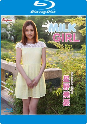 MILK GIRL BD 星野美憂