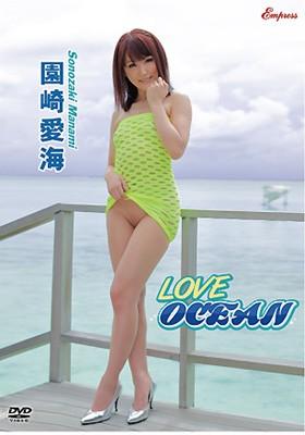 LOVE OCEAN 園崎愛海